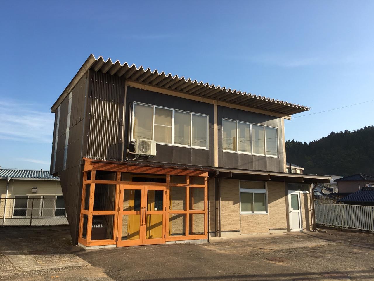 玖珠志学塾/大分県玖珠町