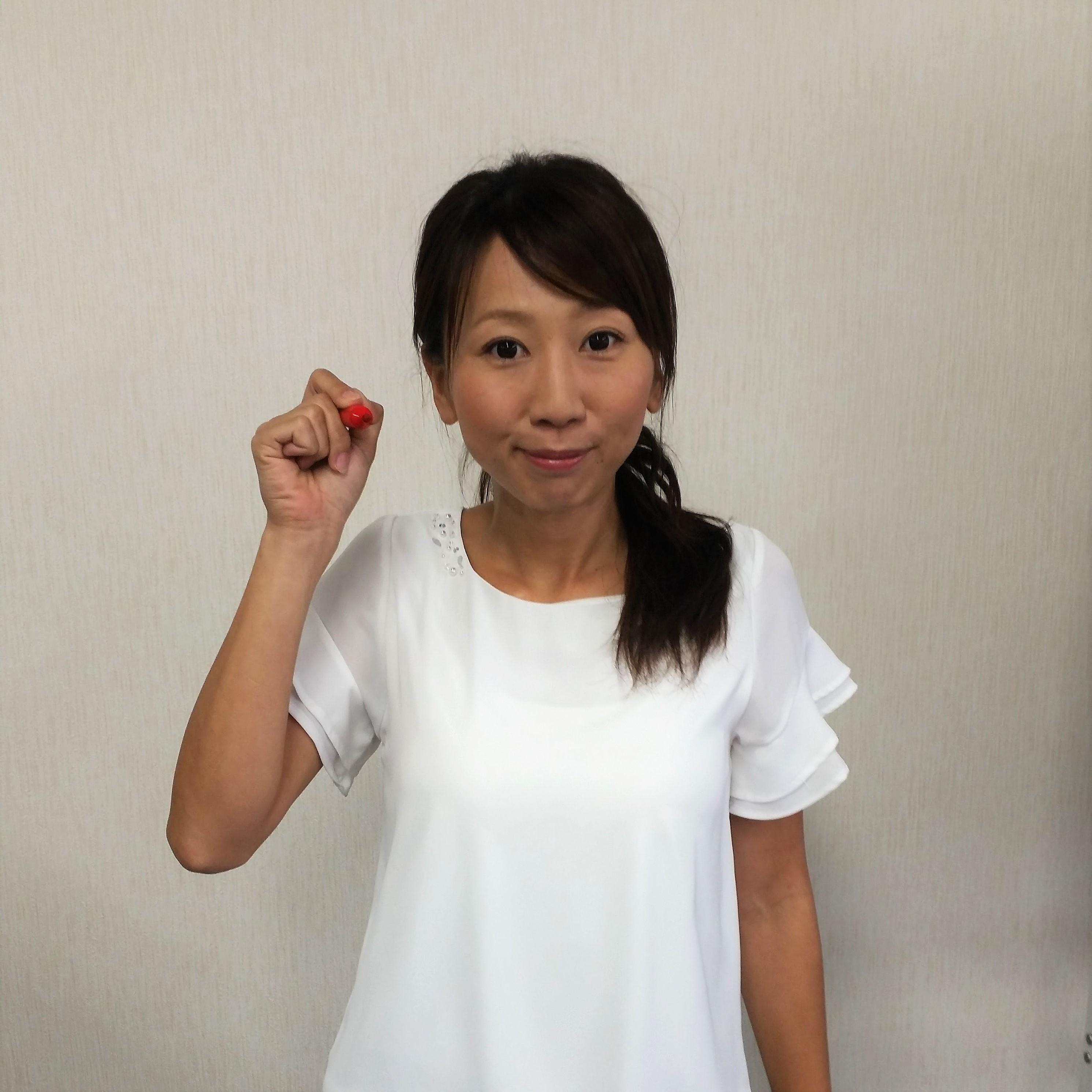 Sayako Kawasaki