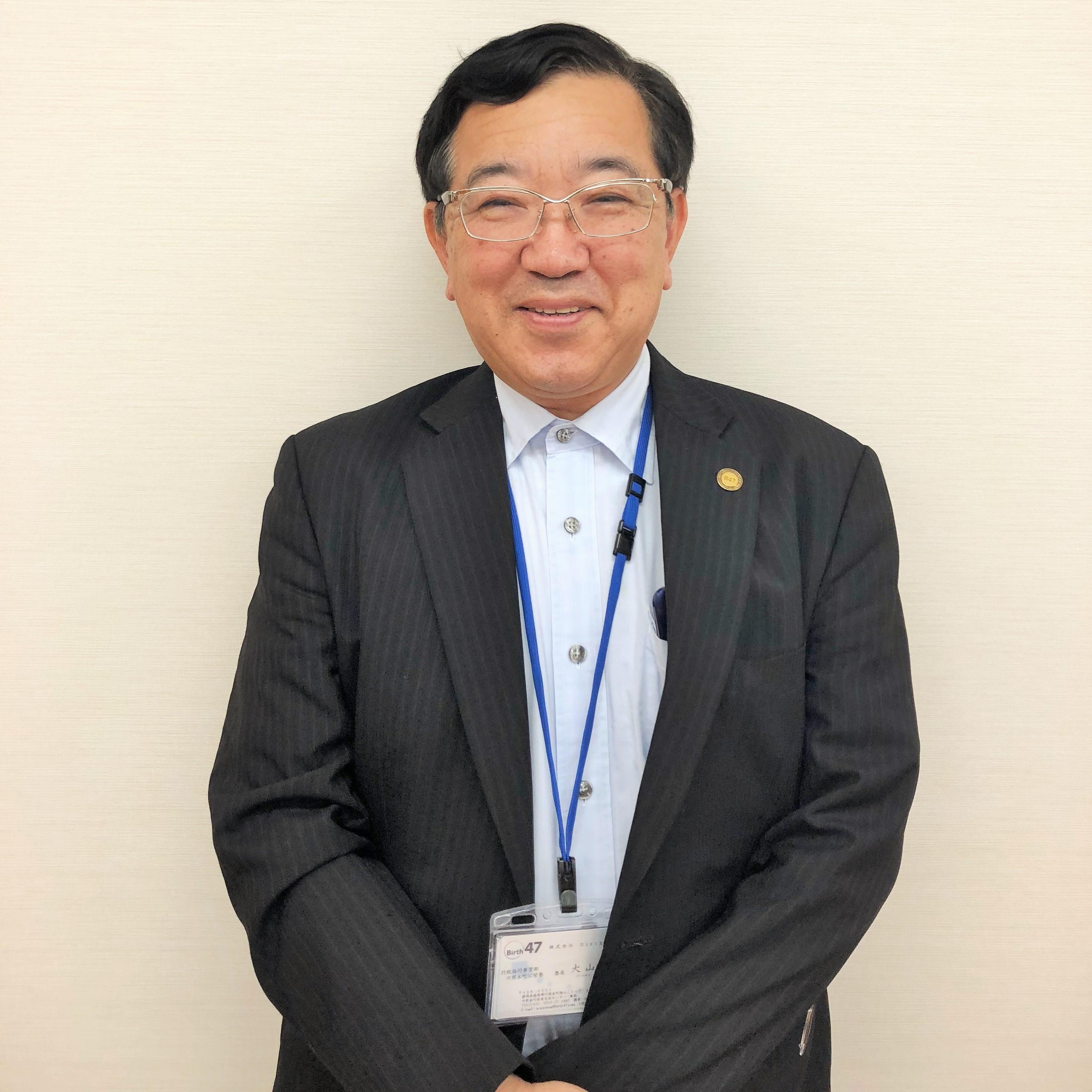 Atsuhito Oyama