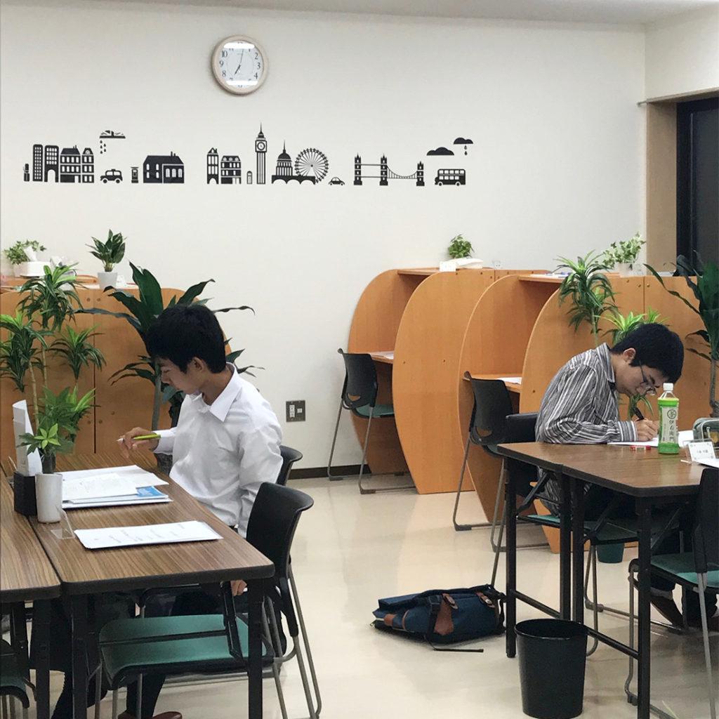 令和元年 夏期講習会のお知らせ